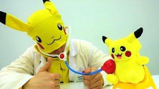 #Больничка Покемоны: #ПИКАЧУ потерял суперсилу! Игры для детей #ДОКТОРОЙ стал покемоном! Игрушки(, 2017-04-21T11:58:10.000Z)