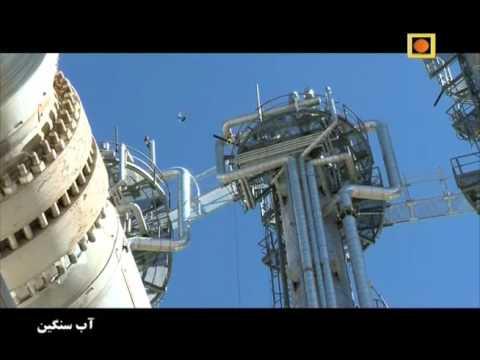 Iran Heavy Water reactor IR-40, Deuterium production توليد دوتريوم راكتور آب سنگين اراك ايران