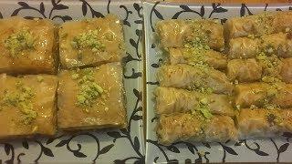 Reteta de Baklava rol-Sarailie -Baklava rolls recipe Backlava fingers recipe-Turkish baklava بقلاوة