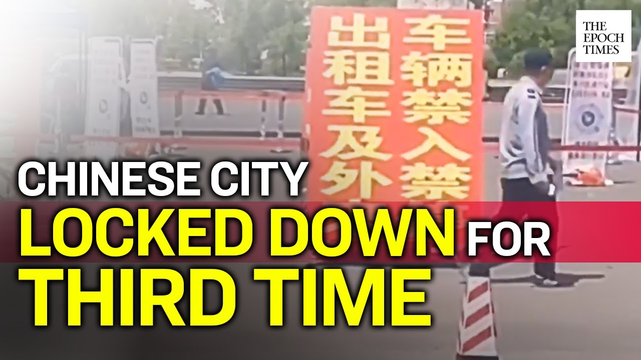 Mudanjiang May Be Facing Severe COVID Outbreak: City Locked down for Third Time |CCP Virus |COVID-19