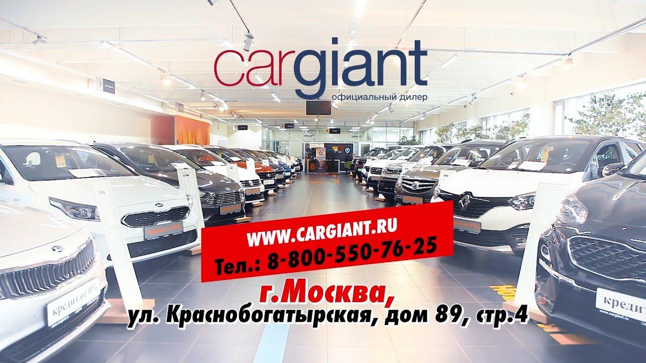продажи авто в автоломбарды в москве