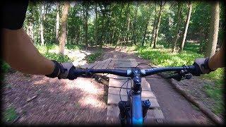 Flowtrail Siegen Course Check - Trail am Stück gefahren