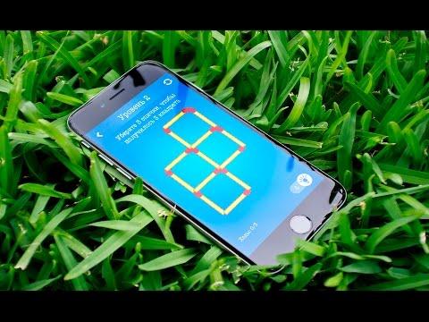 let's play Головоломки со спичками ~ Логические игры для детей и взрослых для iOS (iPhone/iPad)
