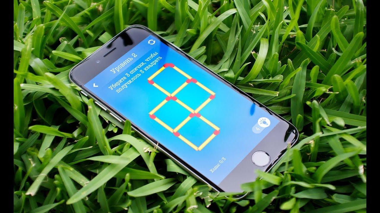 Игры онлайн головоломки играться со спичками