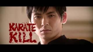 KARATE KILL full movies 2018