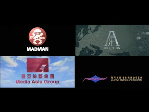 Madman/ARP Selection/Media Asia Group/Milkyway Image