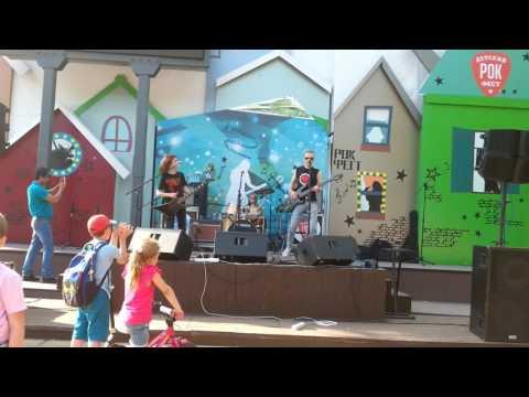 DUAL NATURE live at KIDS ROCK FEST(29/05/2016)