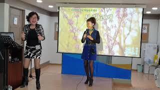 김향미 노래교실 ⚘보릿고개 ⚘초대가수 미현 ⚘원곡 진성…