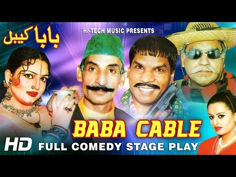 BABA CABLE (FULL DRAMA) - BEST PAKISTANI COMEDY STAGE DRAMA