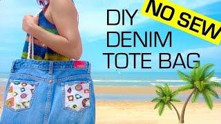 How to Make a No-sew Recycled Denim Tote Bag | DIY Beach Bag