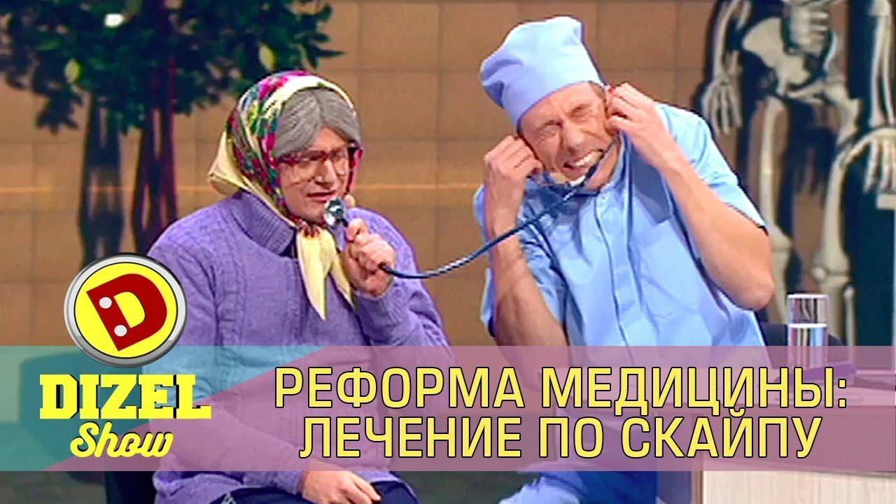 """Гончарук дал главам ОГА две недели для компьютеризации всех медучреждений в областях: """"Реализация медреформы - на моем контроле"""" - Цензор.НЕТ 4781"""