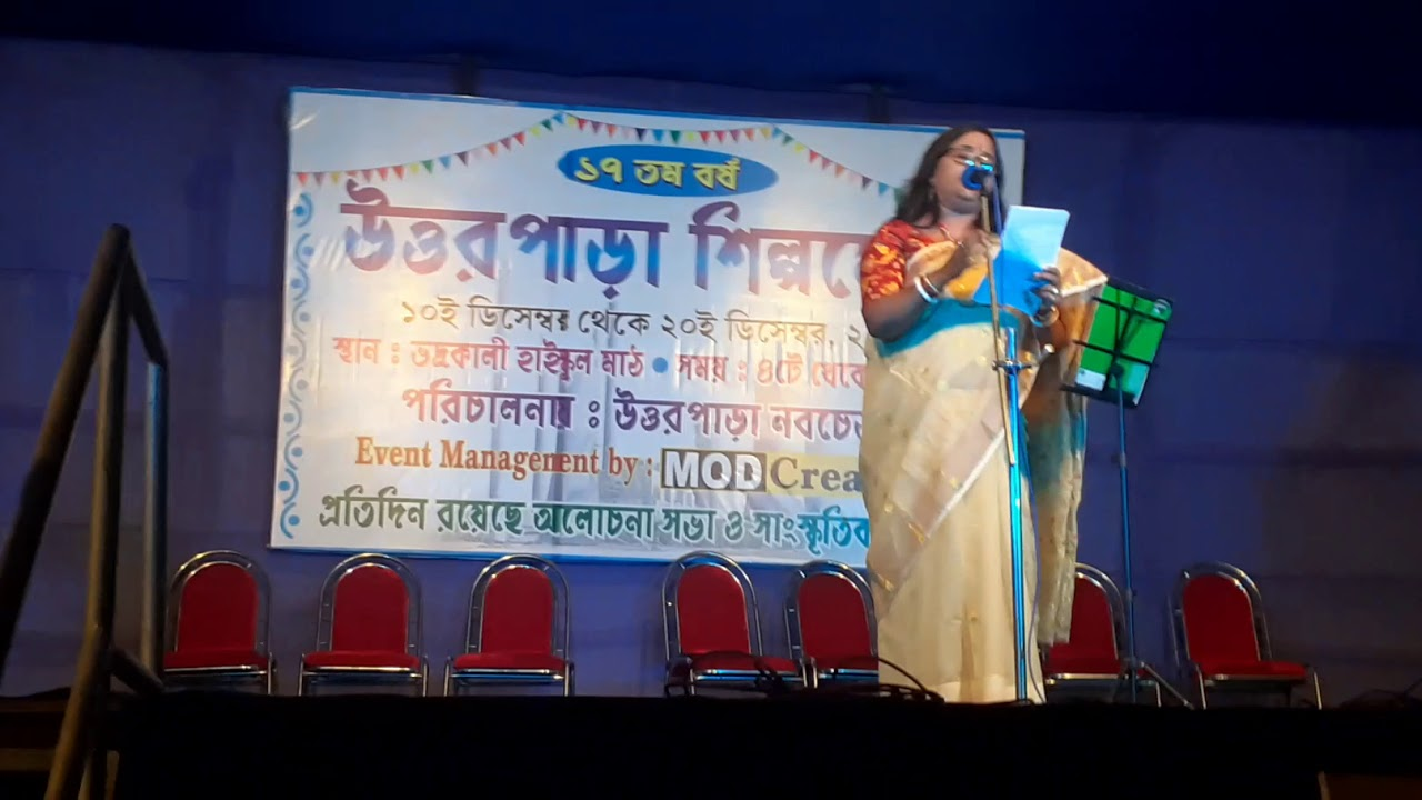 Nishidin bharsha rakhis