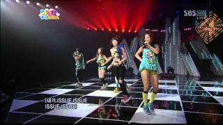 4Minute - 20090809 - Hot Issue (remix) ft. Gain