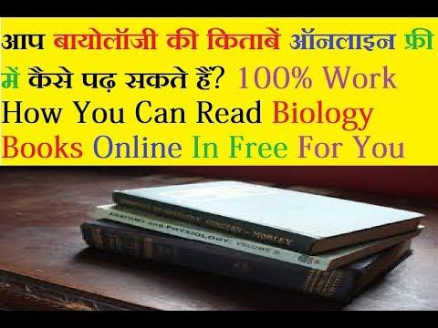 nelson biology 12 pdf