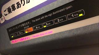 """【日立IGBT】西武10000系10112F走行音 / Seibu-10000 """"NewRedArrow"""" sound"""