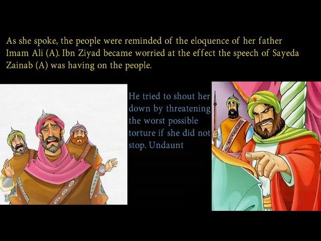 Karbala- The Journey to Damascus - Muharram - Part 9