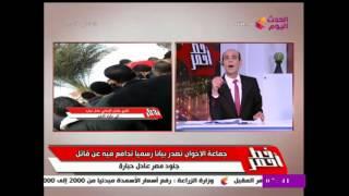 شاهد.. لحظة دفن عادل حبارة بمحافظة الشرقية