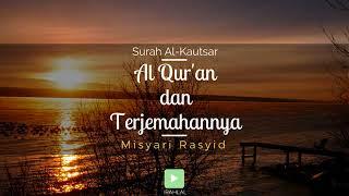 Surah 108 Al-Kautsar & Terjemahan Suara Bahasa Indonesia - Holy Qur'an with Indonesian Translation