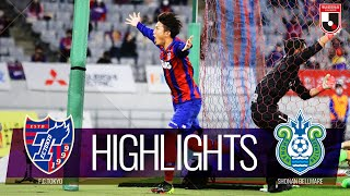 FC東京vs湘南ベルマーレ J1リーグ 第5節