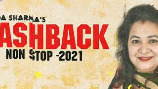 Sharda Sharma's Flashback non-stop 2021 || Latest Pahari 2021 || Pankaj Thakur || Folk Wave