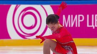 Аделия Петросян Произвольная программа Кубок России по фигурному катанию 2020 21 Пятый этап