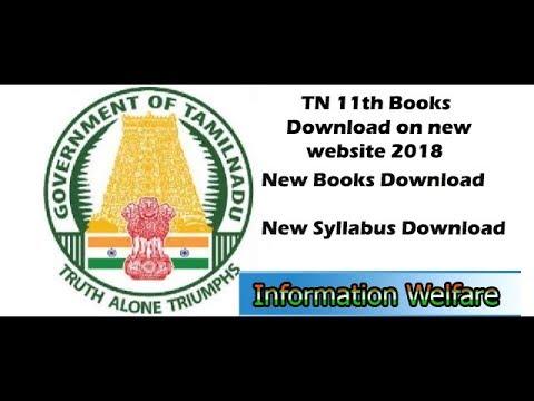 How To Download Tamilnadu 11th New Books | Alternative website TN11th in