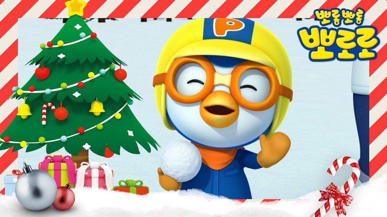 뽀로로 �리스마스 | O Christmas Tree | �리스마스 노래 | �리스마스 �롤 �요 - YouTube