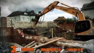 СПЕЦДЕМОНТАЖ-демонтаж,снос зданий и сооружений(Демонтаж любой сложности под ключ. От подготовки документов и разрешений до утилизации строительного мусо..., 2015-06-19T07:42:08.000Z)