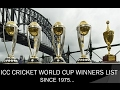 khulnawap.com - CRICKET WORLD CUP WINNERS, RUNNER UPS, MAN OF THE SERIES LIST FROM 1975 TO 2015