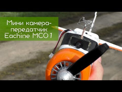 Мини камера Eachine MC01 на самолете XK A600