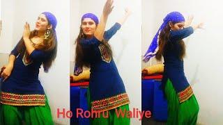 Ho Rohru Waliye | Ajay Chauhan Nonstop pahari song 2019 Nati by Tania Verma new Nati latest
