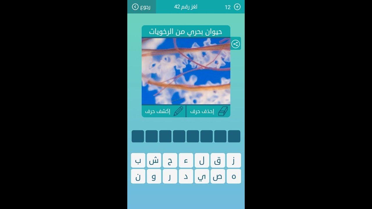 42 كلمات متقاطعة اسم آخر يطلق على التوت من 7 حروف اسم علم مؤنث قرآني من 4 حروف