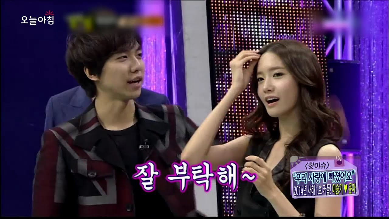 lee seung gi and yoona relationship quotes