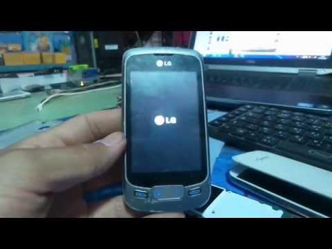 LG Optimus ONE P500 hard reset