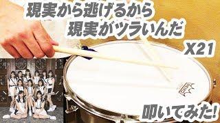 チャンネル登録もよろしくお願いします!!! https://www.youtube.com/user/thenoup1.