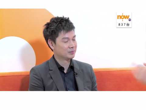 nowTV随选台 (Ch 837) EXCLUSIVE Interview with Yammie Nam 蓝洁瑛