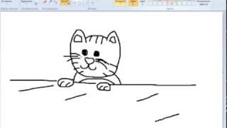Как нарисовать котёнка в Paint'е(Как нарисовать котёнка в Paint'е? Вы узнаете в этом видео! Приятного просмотра! Это моё первое видео. Включите..., 2017-01-15T04:55:27.000Z)