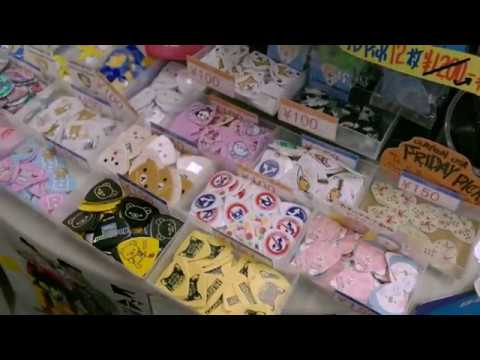 Visiting Guitar Heaven at Ochanomizu