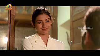 Naa Intlo Oka Roju Telugu Full Movie HD