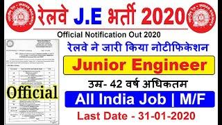 Railway J.E (Junior Engineer) Recruitment 2019 20 || Railway Latest Vacancy 2020 || RRB & RRC Jobs