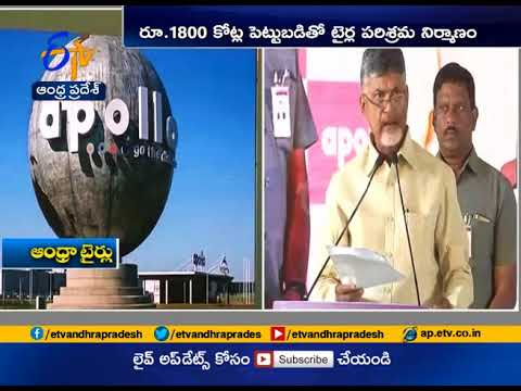 Best investment options in andhra pradesh