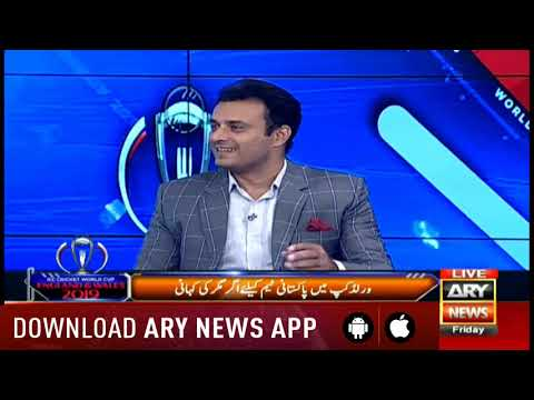 ARY NEWS World Cup special program with Najeeb ul Hasnain 21st June 2019