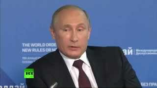 Путин про медведя и тайгу.