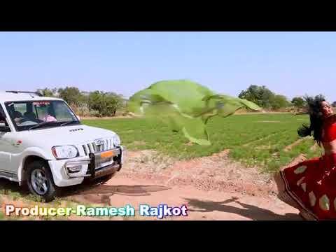 Sararara Ghume Re Ghagra