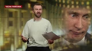 Путин угрожает Зеленскому. Украина превращается в АнтиРоссию. Как Путин сбрехал четыре раза за абзац