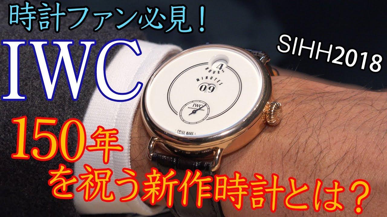 da8c663afd メンズ高級時計の人気ブランドランキングTOP23!今年おすすめの商品は? | ランキングまとめメディア