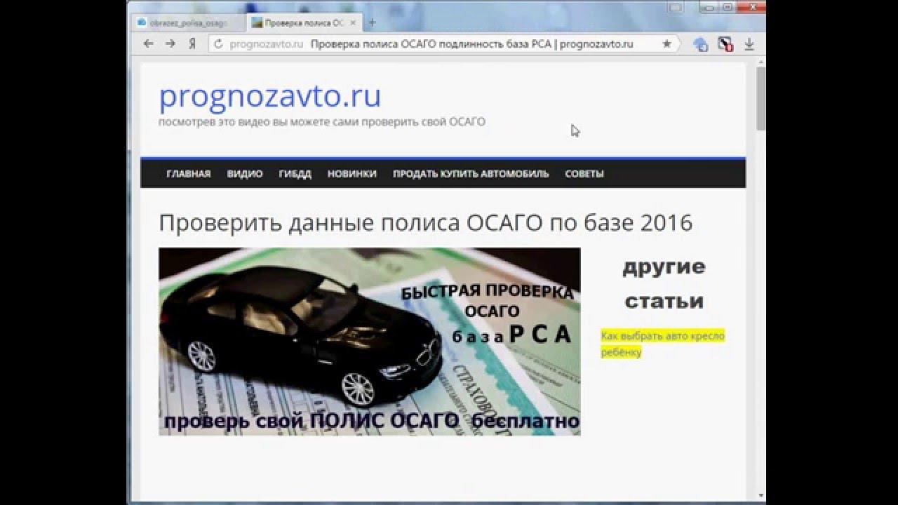 Как проверить налоги на машину онлайн