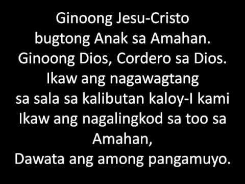 Gloria Hymn no 1