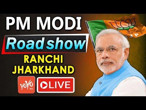 PM Modi LIVE - Ranchi | PM Modi Roadshow in Ranchi, Jharkhand | Lok Sabha Election 2019 |YOYOTV LIVE