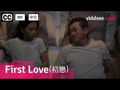 First Love (初恋) - Singapore Short Film Drama // Viddsee.com